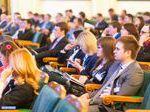 Заседание форума Euromoney2