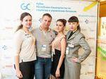 УГАТУ_Globe ЭУП-438с - 1 место студенческой лиги